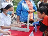 北京军海中医医院